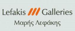 ΛΕΦΑΚΗΣ GALLERY