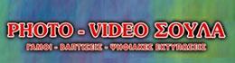 Photo Video Soula