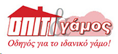 σπίτι & γάμος Logo