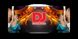 DJ  PITSIOS